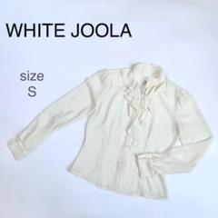 """Thumbnail of """"N547  ホワイトジョーラ【white joola】ブラウス レース フリル"""""""
