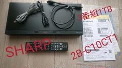 "Thumbnail of ""SHARP AQUOSブルーレイ 2B-C10CT1 数日使用 箱無し おまけ付"""