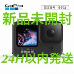 "Thumbnail of ""(新品未開封)GoPro HERO9 CHDHX 901 FW"""