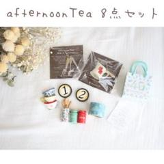 "Thumbnail of ""AfternoonTea 限定ストラップ マグネット セット"""