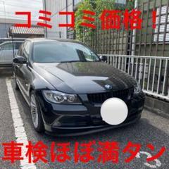 "Thumbnail of ""BMW 3シリーズ E90 320i"""