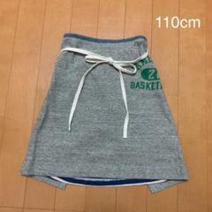 "Thumbnail of ""デニムダンガリー 110cmスカート"""
