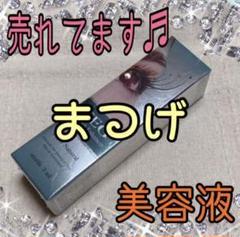 """Thumbnail of """"売れてます♬大人気❗️まつげ美容液♡正規品♡3ml約2ヶ月分"""""""