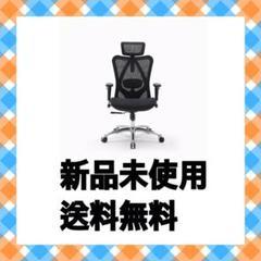 "Thumbnail of ""オフィスチェア 通気性 メッシュ ハイバックサポートクッション 3D"""