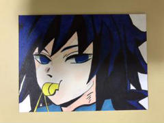"""Thumbnail of """"鬼滅の刃 鬼滅学園 冨岡義勇 アナログ絵"""""""