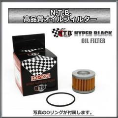 """Thumbnail of """"□在庫処分品 高品質NTB製 ホンダ用 オイルエレメント XR CB GB XL"""""""