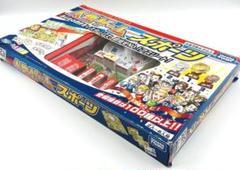 "Thumbnail of ""【匿名発送・送料無料】タカラトミー 人生ゲーム スポーツ"""