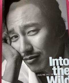 "Thumbnail of ""キムナムギル into the wild 韓国版 オマケ付"""