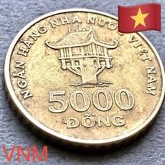 """Thumbnail of """"しんちゃん様 ベトナムコイン 2003年5000ドン A086"""""""