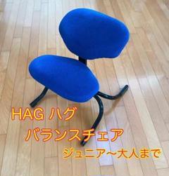"""Thumbnail of """"HAG ハグ バランスチェア  ブルー  ジュニア用 デスクチェア"""""""