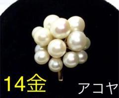 "Thumbnail of ""14金 K14 アコヤ真珠 パール 和珠 16P ヴィンテージ リング #8.5"""
