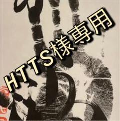 "Thumbnail of ""値下げ!第69代横綱 白鵬関の直筆サイン"""