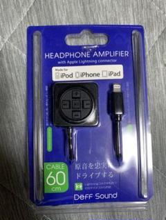 "Thumbnail of ""Deff Sound Lightningコネクタ専用 ヘッドホンアンプ"""
