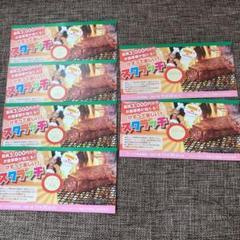 """Thumbnail of """"ブロンコビリー スクラッチ 500円&ジェラートドリンク無料4枚"""""""