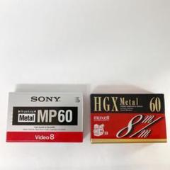 "Thumbnail of ""【新品未開封】 メタルテープ Video8 SONY Maxell"""