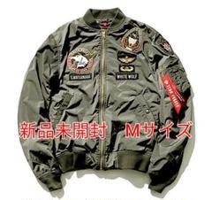 "Thumbnail of ""ラスト1点/新品★STRICT-G  MA-1 機動戦士ガンダム シン・マツナガ"""