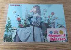 "Thumbnail of ""鬼頭明里 Kaleidoscope アルバム 特典 ブロマイド 生写真 タワレコ"""