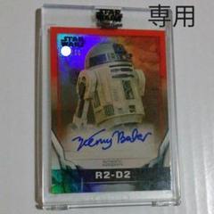 """Thumbnail of """"topps STAR WARS R2-D2 サインカード"""""""