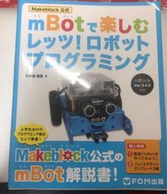 "Thumbnail of ""Makeblock robot programing"""