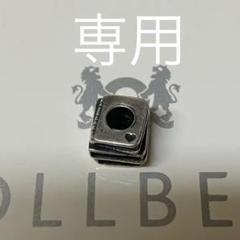 "Thumbnail of ""トロールビーズ シルバー"""