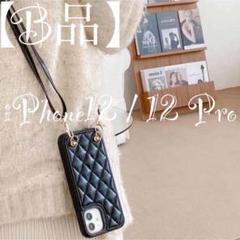 """Thumbnail of """"【B品10】レザー 調  iPhone12 / 12pro ケース キルティング"""""""