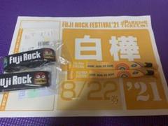"Thumbnail of ""フジロック チケット 2021.8/22 チケット2枚 駐車券1枚"""