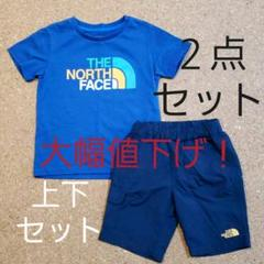 """Thumbnail of """"THE NORTH FACE上下セット"""""""