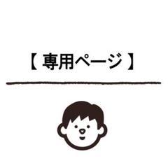 """Thumbnail of """"【新品50枚セット】シルバー プチプチ(中)"""""""