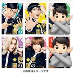 """Thumbnail of """"ポストカード"""""""