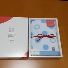 "Thumbnail of ""今治ウォッシュタオル"""