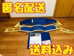"Thumbnail of ""【美品】‼️介護用品 ウェルネット スリングシート WN-1026 S"""
