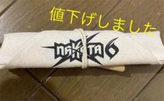 "Thumbnail of ""中田翔選手 バットから作成のお箸"""