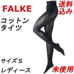 "Thumbnail of ""FALKE ファルケ コットン タイツ レディース サイズS"""