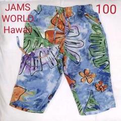 "Thumbnail of ""女児 JAMS  WORLD  Hawaii  リゾートパンツ"""