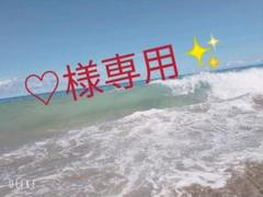 "Thumbnail of ""♡様専用✨確認用ページ 七福神 打ち出の小槌 オルゴナイト"""
