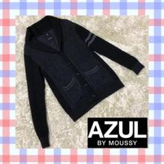 "Thumbnail of ""【AZUL】アズール メンズ カーディガン 美品 ニット 即購入歓迎"""