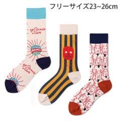 "Thumbnail of ""おしゃれ靴下ソックス3足セット男女可組み合わせ自由組E 501 494 500"""