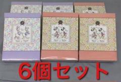 """Thumbnail of """"ナカバヤシ ディスニー ポケット アルバム A4サイズ 台紙 30枚 6冊セット"""""""