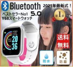 "Thumbnail of ""最新型 ホワイト Y-68 スマートウォッチ 通知機能 腕時計 スマホ 連動"""