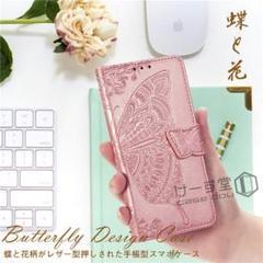 "Thumbnail of ""BASIO3 KYV47オシャレな型押しレザー調手帳型ケース"""
