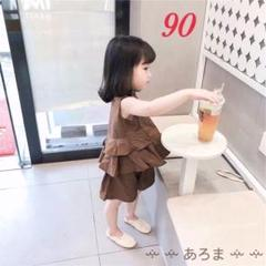 """Thumbnail of """"90 サイズ フリルセットアップ ブラウン 女の子 夏 お揃いコーデ"""""""