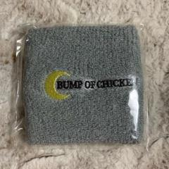 "Thumbnail of ""BUMP OF CHICKEN リストバンド"""