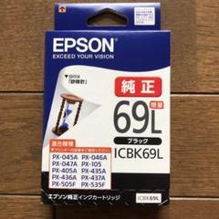 """Thumbnail of """"純正 エプソン インクカートリッジ ICBK69L"""""""