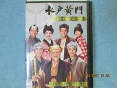 "Thumbnail of ""DVD水戸黄門 第34部 全5巻"""