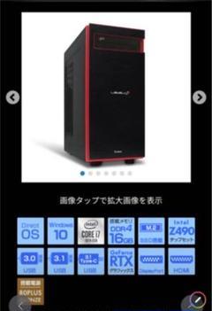 "Thumbnail of ""ゲーミングPC(Corei7-10700k)240hzモニター等セット"""