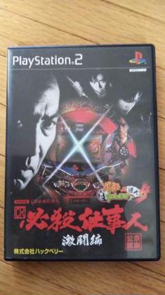 """Thumbnail of """"PS2 CR必殺仕事人"""""""