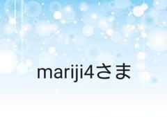 "Thumbnail of ""【mariji4さま】トレパン 2枚組 90"""