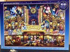 "Thumbnail of ""宙組 宝塚大劇場公演 グランド・ロマンス 王家に捧ぐ歌-オペラ「アイーダ」より-"""