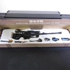 "Thumbnail of ""CHEYTACM200単品 1/6 ライフルコレクション個人装備グレネードセット"""