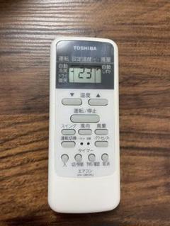 "Thumbnail of ""東芝 エアコンリモコン WH-UB03NJ TOSHIBA 赤外線確認済み"""